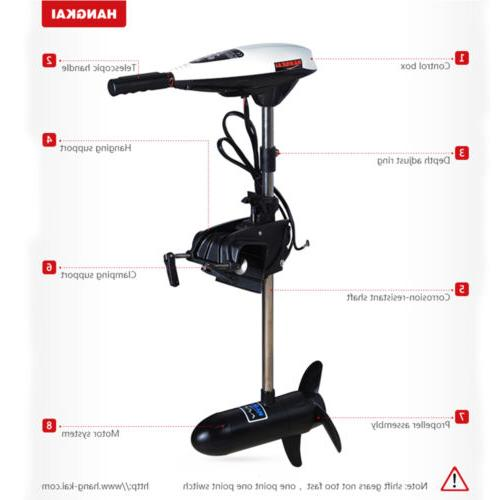65LBS Electric Outboard Boat Trolling Motor for Fishing Boat